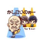 つながるフレンズ No.03(個別スタンプ:19)
