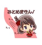 つながるフレンズ No.03(個別スタンプ:20)