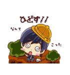 つながるフレンズ No.03(個別スタンプ:21)