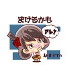 つながるフレンズ No.03(個別スタンプ:23)