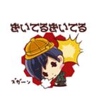 つながるフレンズ No.03(個別スタンプ:24)