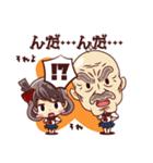 つながるフレンズ No.03(個別スタンプ:25)