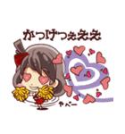つながるフレンズ No.03(個別スタンプ:26)