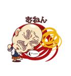 つながるフレンズ No.03(個別スタンプ:27)