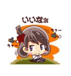 つながるフレンズ No.03(個別スタンプ:29)