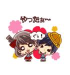つながるフレンズ No.03(個別スタンプ:30)