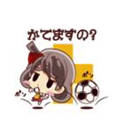 つながるフレンズ No.03(個別スタンプ:32)