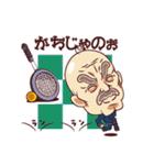 つながるフレンズ No.03(個別スタンプ:33)