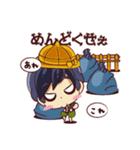 つながるフレンズ No.03(個別スタンプ:34)