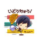 つながるフレンズ No.03(個別スタンプ:35)