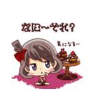 つながるフレンズ No.03(個別スタンプ:36)