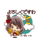 つながるフレンズ No.03(個別スタンプ:37)