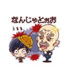 つながるフレンズ No.03(個別スタンプ:38)