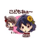 つながるフレンズ No.03(個別スタンプ:40)