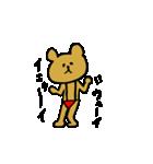 裸くま2(個別スタンプ:1)