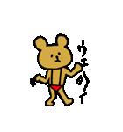裸くま2(個別スタンプ:2)