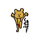 裸くま2(個別スタンプ:3)