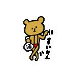裸くま2(個別スタンプ:8)