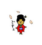 裸くま2(個別スタンプ:10)