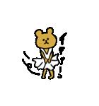 裸くま2(個別スタンプ:11)