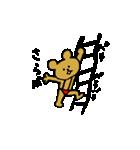 裸くま2(個別スタンプ:12)