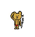 裸くま2(個別スタンプ:14)