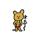 裸くま2(個別スタンプ:16)