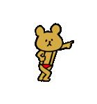 裸くま2(個別スタンプ:17)