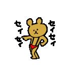 裸くま2(個別スタンプ:18)