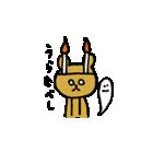 裸くま2(個別スタンプ:20)