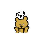 裸くま2(個別スタンプ:21)