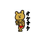裸くま2(個別スタンプ:22)