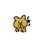 裸くま2(個別スタンプ:26)