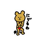 裸くま2(個別スタンプ:29)