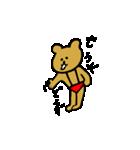 裸くま2(個別スタンプ:31)
