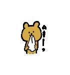 裸くま2(個別スタンプ:33)