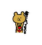 裸くま2(個別スタンプ:34)