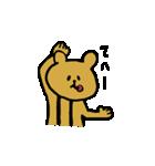 裸くま2(個別スタンプ:35)