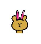 裸くま2(個別スタンプ:36)