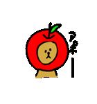 裸くま2(個別スタンプ:37)