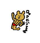 裸くま2(個別スタンプ:38)
