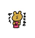 裸くま2(個別スタンプ:39)