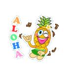 ALOHA's Part2(個別スタンプ:08)