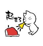 シロネコと日常(個別スタンプ:3)