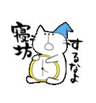 シロネコと日常(個別スタンプ:5)