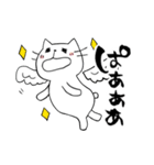 シロネコと日常(個別スタンプ:30)