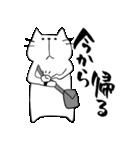 シロネコと日常(個別スタンプ:39)