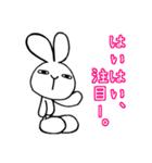 上から目線の白ウサギ。(個別スタンプ:01)
