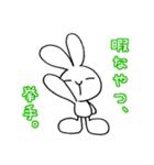上から目線の白ウサギ。(個別スタンプ:02)