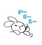 上から目線の白ウサギ。(個別スタンプ:03)
